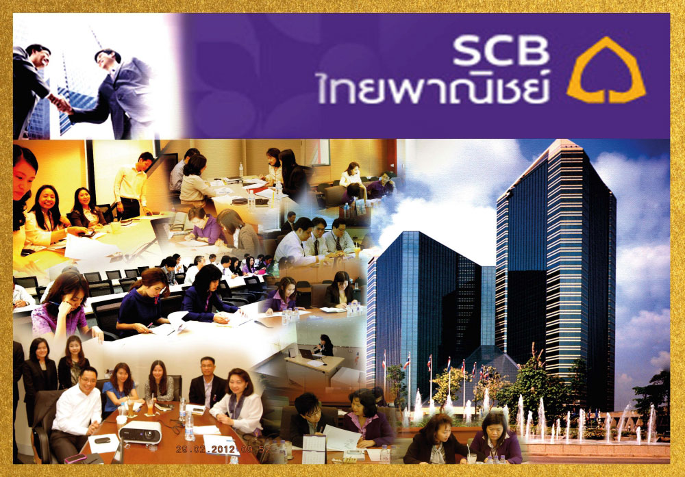 scb, csr consulting group, อ.อิสรา, อาจารย์อิสรา, อิสรา