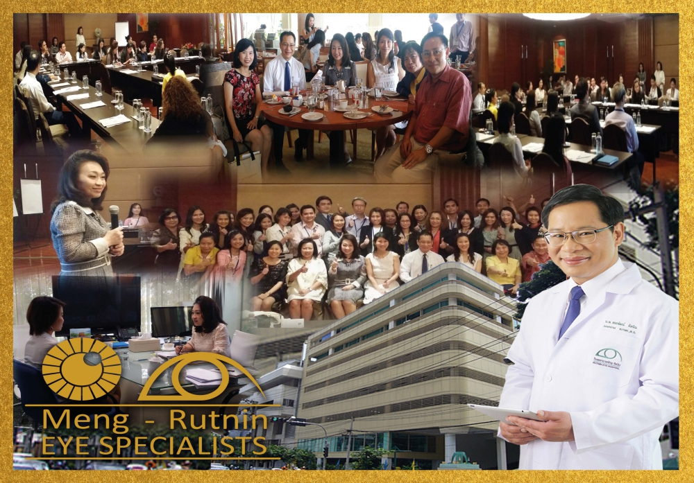 Meng Ratin Eye Specialist, csr consulting group, อ.อิสรา, อาจารย์อิสรา, อิสรา