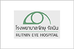 Rutinin Eye Hospital > Click for more details